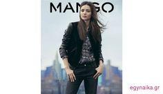 197e88d6dfa Mango Lookbook Φθινόπωρο Χειμώνας 2013 2014 | eGynaika.gr Miranda Kerr  Style, Fall Winter