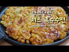 🌽진짜맛있는 치즈옥수수전 / 완전강추 Corn cheese fritters - YouTube Corn Cheese, Fritters, Macaroni And Cheese, Foods, Ethnic Recipes, Food Food, Beignets, Mac And Cheese, Food Items