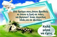 Greek Quotes, Logos, Logo