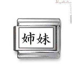 "Kanji Symbol ""Sisters"""