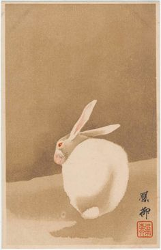 New Year's Card: White Rabbit on the Ground (from an unidentified series)  Japanese, Late Meiji era  Artist Unidentified