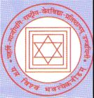 Sarkari Jobs, Bank Jobs, Private Jobs, Sarkari Naukri 2012-2013, Latest Government Jobs : Vacancies For Library Attendant In Maharshi Sandip...