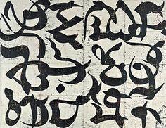 21st century art- Moshiri 2004