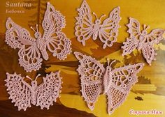 Бабочки  - ирландское кружево.
