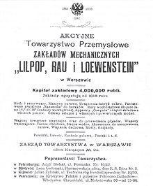 Tabliczka Lilpop Rau Loewenstein Muzeum Kolejnictwa - Lilpop, Rau i Loewenstein – Wikipedia, wolna encyklopedia