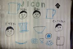 Jicon_kitka_Japan-21