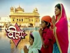 14 Best Veer ki ardaas veera images in 2018 | Episode online