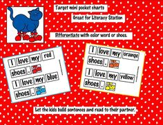 Pete the Cat: I love my White Shoes -- pocket chart activities Freebie