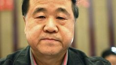 "Chinese author Mo Yan, praised for his ""hallucinatory realism"", is awarded the 2012 Nobel Prize for literature."