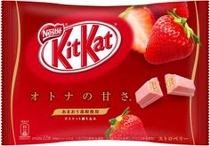 Nestle Strawberry Kit Kat Bag $4.00 http://thingsfromjapan.net/nestle-strawberry-kit-kat-bag/ #kit kat #Japanese chocolate #Japanese candy #Japanese snack