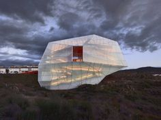 Plasencia Auditorium and Congress Centre | Cáseres, Spain | SelgasCano  | photo © Hisao Suzuki