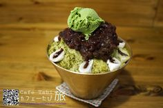 Hello!! Nippon :: 김포 장기동맛집 카페타비의 눈꽃빙수(팥빙수, 녹차빙수) - cafe Tabi(カフェーたび、旅)