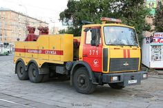 MAZ Mz 0014 in Moscow Tow Truck, Fire Trucks, Rescue Vehicles, Road Train, Other Countries, Eastern Europe, Firefighter, Cars And Motorcycles, Automobile