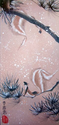 Squirrels contemplate each other in a background of snow and winter pine. Brushpainted in ink and colored pigments on buff rice paper by Tracie Griffith Tso of Reston, Va.
