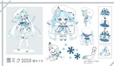 The Most Popular Snow Miku 2018 Designs (As of May 17th) | Vocaloid Amino