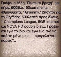 greek quotes Life Happens, Shit Happens, Best Quotes, Funny Quotes, Funny Greek, Double Play, Clever Quotes, Greek Quotes, Sarcasm