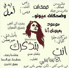 fairouz, بالعربي, and ﺍﻏﺎﻧﻲ image