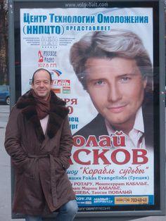 Ο Φωκάς Ευαγγελινός στη Ρωσία