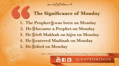 A significant day of the week in many ways in Islam. Are you fasting on this day as our Prophet Muhammad (ﷺ) used to do so. Islamic Qoutes, Islamic Teachings, Islamic Inspirational Quotes, Islam Religion, Islam Muslim, Islam Quran, Prophet Muhammad Quotes, Fast Quotes, Beautiful Islamic Quotes