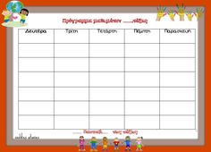 Memory Games, Calendar, Printables, Map, Learning, Illustrations, Instruments, Print Templates, Location Map
