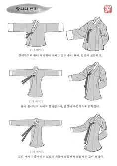 Korean Traditional Dress, Traditional Dresses, Korean Fashion Trends, Asian Fashion, Korean Hanbok, Chinese Clothing, Drawing Clothes, Hanfu, Korean Outfits