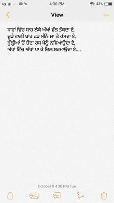 Poem Quotes, Hindi Quotes, Girl Quotes, Poems, Flirty Lines, Punjabi Love Quotes, Selena Gomez Pictures, Punjabi Poetry, Love Quotes For Him