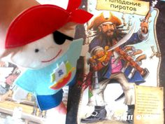 """PDF pattern for felt two fingers puppet toy """"Pirate"""""""