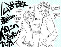 Eustass Kid and Trafalgar Law as students. Would love to go to the same school as they do - must be so much fun!
