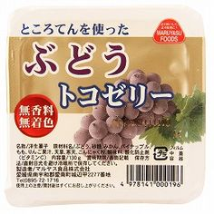 Because it breaks down the pulp of several kinds of fruits and grapes and dissolves it into jelly, there is a taste that can not be done with one type of fruit. Using domestic Amakusa. No fragrance / no coloration.