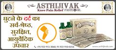 Asthijivak oil and paste is the amazing knee pain relief formula. It is made up of all natural ingredients and so it is completely safe for anyone to use. Asthijiavk specially made for Knee pain. Best results can be obtained if the oil and paste is used regularly. Order Now herbal Asthi Jivak ( joint pain relief oil & paste ) Oil : www.asthijivak.com and Call now : 9229337811, 9229337813