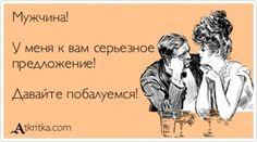 Ecards, Positivity, Humor, Memes, Funny, E Cards, Cheer, Meme, Jokes