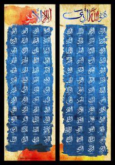 Asma Ul Husna - The 99 Names of Allah 99_4 by Mohammed Ismail, via Behance www.facebook.com/customislamicart