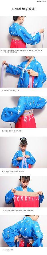 两片式齐胸裙 - Google 検索