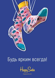 Graphic Design Discover Posters for Happy Socks Graphic Design Trends, Graphic Design Branding, Graphic Design Posters, Ad Design, Layout Design, Logo Design, Poster Layout, Photography Illustration, Poster Design Inspiration