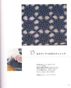 NHK工房 2008 - Mei2 - Picasa-Webalben