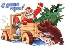Новогодние открытки СССР (19 фото) - JokesLand - Самый лучший юмор сети