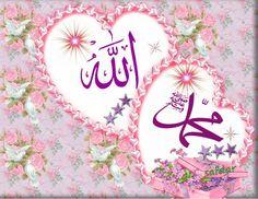 My Allah & Rasulullah Allah Wallpaper, Islamic Quotes Wallpaper, Islamic Art Calligraphy, Caligraphy, Anime Muslim, Islamic Patterns, Islamic Images, Holy Quran, Cartoon Wallpaper