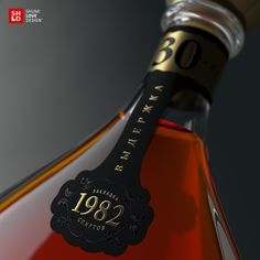 OK'VIN OS on Packaging of the World - Creative Package Design Gallery