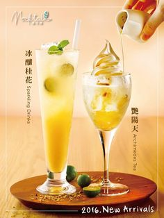 Drink Menu Design, Food Poster Design, Food Design, Desserts Menu, Food Menu, Ice Cream Menu, Brochure Food, Bubble Milk Tea, Sparkling Drinks