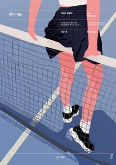 Mellow Tennis on Inspirationde Graphic Design Posters, Graphic Design Inspiration, Graphic Art, Flat Illustration, Graphic Design Illustration, Web Design, Book Design, Illustrations And Posters, Magazine Design