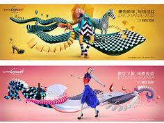 https://www.behance.net/gallery/18688701/Xian-Gpark-Advertising-promotion