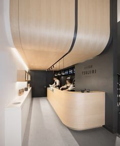 Upon entering this modern Japanese Tea House, visitors are guided straight under the curving timber ceiling where they can place their orders at the curved service counter. Architecture Restaurant, Restaurant Design, Architecture Design, Bar Design Awards, Design Studio, Cafe Design, Salon Design, Commercial Interior Design, Commercial Interiors