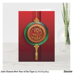 Jade Chinese New Year of the Tiger Holiday Card Chinese Holidays, All Holidays, Chinese New Year, Year Of The Tiger, Tiger Design, Mid Autumn Festival, Red Background, Zazzle Invitations, Artwork Design