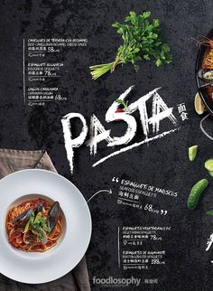 Food Graphic Design, Food Menu Design, Food Poster Design, Food Packaging Design, Web Design, Restaurant Poster, Restaurant Menu Design, Menue Design, Menu Layout