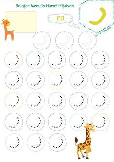 Belajar Menulis Huruf Hijaiyah untuk Anak | Portal-Ilmu.com Tracing Worksheets, Portal, Kids Rugs, Decor, Kid Friendly Rugs, Decorating, Dekoration, Deco, Decorations