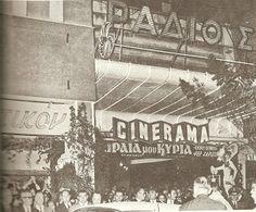 Cinema-Hellas: Ράδιο Σίτυ (Πατησίων) Broadway Shows, Nostalgia, Cinema, Concert, Movies, Movie Posters, Greece, Movie Theater, 2016 Movies