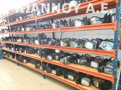 Πωλείται ΤΙΜΟΝΙ HONDA CIVIC 3-5ΘΥΡΟ 2006 - 2012 - Ρωτήστε τιμή EUR