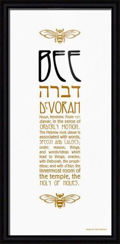"""""""Bee+Devorah""""+by+Marni+Rothman,++//+Bee:+a+common+thing,+with+an+uncommon+meaning!+The+Hebrew+word+for+'bee'+is+'devorah',+Noun,+feminine.+From++davar,+in+the+sense+of+orderly+motion.+The+Hebrew+root+davar+is+associated+with+words,+speech+and+causes;order;+reason;+things,+and+words/ideas+which+lead+to+things;+...+//+Imagekind.com+--+Buy+stunning+fine+art+prints,+framed+prints+and+canvas+prints+directly+from+independent+working+artists+and+photographers."""