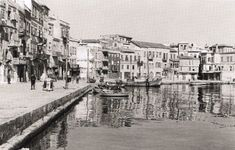 chania Old Pictures, Old Photos, Vintage Photographs, Vintage Photos, Main Street, Street View, Chania Greece, Visit Turkey, Crete Island