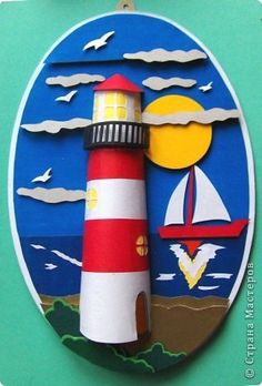 Could make this with a paper towel roll and strips of red and white . Could make this with a paper towel roll and strips of red and white construction paper. Add a small red Paper Crafts For Kids, Projects For Kids, Diy For Kids, Arts And Crafts, 3d Art Projects, Summer Crafts, Summer Art, Fall Crafts, Sea Crafts
